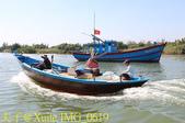 迦南島 會安秋盆河 搭竹桶船 釣螃蟹 2020123:IMG_0619.jpg