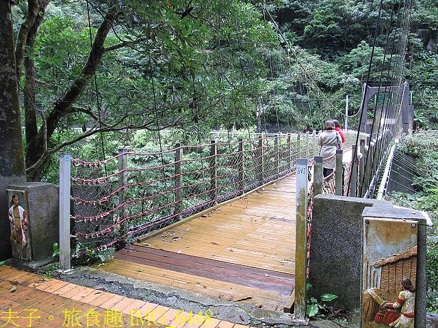 烏來信賢步道 20201211:IMG_6448.jpg