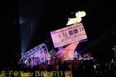 2018桃園燈節-桃園主燈區三民運動公園 20180303:IMG_8713.jpg