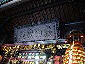 大溪蓮座山觀音寺 2009/10/30 :P1050216.JPG