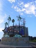 桃園市虎頭山環保公園 (星星公園) 2011/08/19 :P1080269.JPG