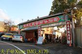 台中豐原 雲仙谷綜合觀光果園 20191201:IMG_8170.jpg