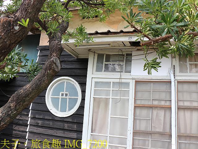 IMG_7200.jpg - 彰化北斗 郡守官舍區 / 二二八暨人權紀念館 20200809