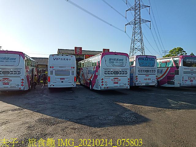 2021年 武陵農場 山櫻花、紅粉佳人 繽紛綻放 20210214:IMG_20210214_075803.jpg