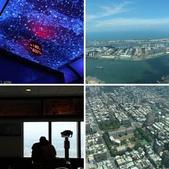 君鴻國際酒店(原高雄金典酒店) 85 SKY TOWER HOTEL 74層景觀台 20130710:相簿封面