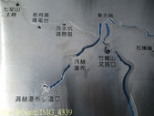 陽明山絹絲瀑布 2013/09/09:IMG_4339.jpg