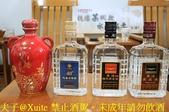 馬祖酒廠 白酒 特金獎 最高榮耀 2018/06/12:IMG_4397.jpg