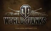 金門 柳營軍事體驗營區 戰遊網  Wargaming 戰車世界 WAR of TANKS :WORLD OF TANKS logo.jpg
