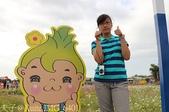 2014 蘆竹花彩節 萬花同樂會 2014/11/10 :IMG_6401.jpg