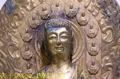 [玩古。古玩] 北魏銅鎏金如來佛陀座像 20180405:IMG_9170.jpg