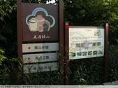 桃園蘆竹五酒桶山六福步道崙頭土地公 2011/08/03:P1040678.JPG