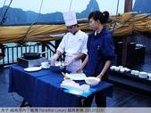越南河內下龍灣 Paradise Luxury 越南春捲 20120119:P1030976.jpg