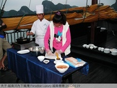 越南河內下龍灣 Paradise Luxury 越南春捲 20120119:P1030991.jpg