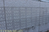台東綠島人權紀念(碑)公園 將軍岩 牛頭山 綠洲山莊 忠愛營區 新生之家 20140712:IMG_4271.jpg