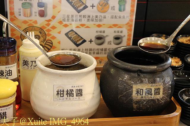 IMG_4964.jpg - 萬萬兩燒き餃子 (環球購物中心 中和店 3F 美食街) 20150919
