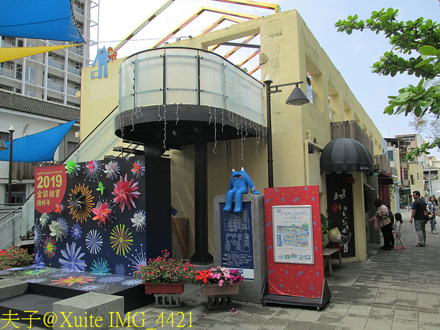 IMG_4421.jpg - 台南 小西門 藍晒圖文創園區