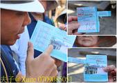 越南 會安古鎮 20200123:0709085051.jpg