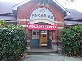 大溪老街(老城區) 2009/10/30 :P1050182.JPG