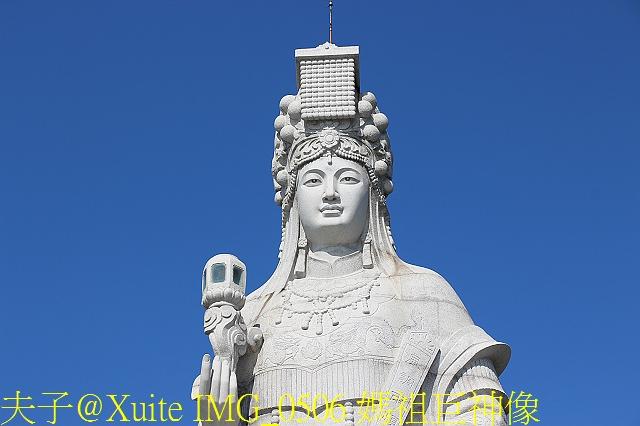 IMG_0506 媽祖巨神像.jpg - 媽祖巨神像乘風破浪  2017/10/20