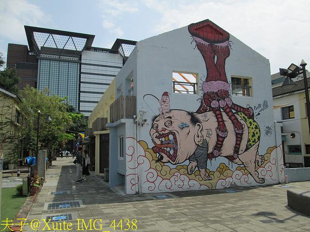 IMG_4438.jpg - 台南 小西門 藍晒圖文創園區