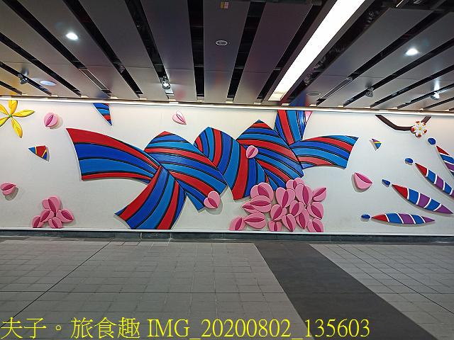 IMG_20200802_135603.jpg - 台北市大安森林公園 20200802