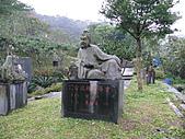 台北坪林石雕公園:P1110194.JPG