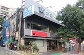 台北市天母商圈 方家小館 2016/11/26:IMG_4886.jpg