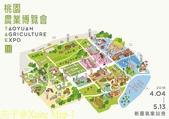 [嬉遊桃園․品味農博] 2018桃園農博小旅行 2018/04/04:Map-1.jpg