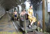 桃園大溪 舊百吉隧道 :IMG_8362.jpg