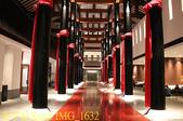 溪山溫泉旅遊度假村 (溪山溫泉度假酒店):IMG_1632.jpg