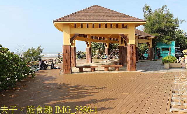 桃園新屋永安漁港 20210224:IMG_5386-1.jpg