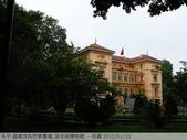 越南河內巴亭廣場, 胡志明博物館, 一柱廟 2012/01/21 :P1040523.jpg
