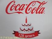 「可口可樂」128歲生日,一起暢快全世界!:IMG_7772.jpg
