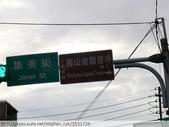 桃園龜山嶺頂壽山巖觀音寺 2009/09/29 :P1040460.JPG