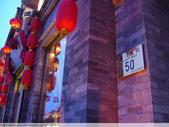 中國北京 前門大街-大柵欄-東來順涮羊肉 2010/02/10:P1000391.JPG