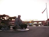 南運河 (20091105 新竹17公里海岸):P1050051.JPG