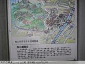 三峽鳶山 and 仙公廟 (廟中廟) 2009/07/07 :P1040377_nEO_IMG.jpg