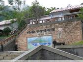 台北坪林茶業博物館+虎字碑 2010/11/04:P1110143.JPG