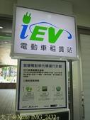 新北市淡水捷運站格上租車 Luxgen 納智捷 MPV EV+  2013/07/25:IMG_2432.jpg