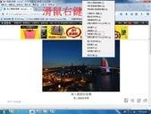 Facebook 貼 gif 檔測試 淡水漁人碼頭  2015/11/03:FB 貼 GIF 檔 02.jpg