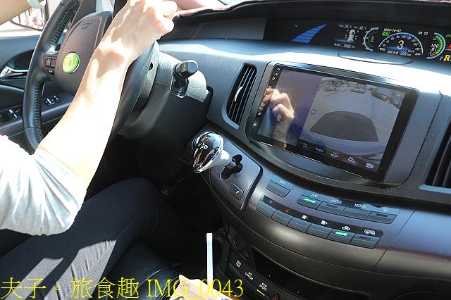 IMG_0043.jpg - 馬祖共享電動汽車 eMaaS+ 體驗 手機就能租 20201007