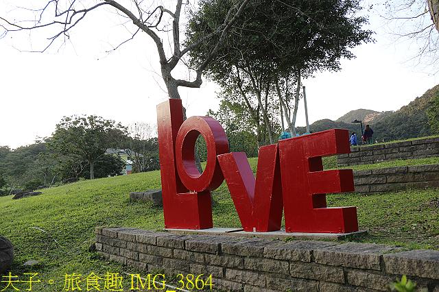 IMG_3864.jpg - 內湖大溝溪生態園區 春節走春看花海 20210131