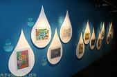 台北市科教館-聽水的故事 2013/01/15 :IMG_5570.jpg