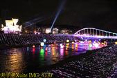 2019桃園燈會 三民燈區 20190213:IMG_4330.jpg
