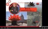 2013桃園地景藝術節:過嶺58號埤-崔正化.jpg