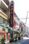 台北市六條通 雞家莊六條店 2016/09/24:IMG_1648.jpg