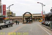 宜蘭礁溪 麗翔酒店連鎖 (礁溪館)  20200409:IMG_2433.jpg