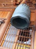 臨濟護國寺  2011/07/04:P1030851.JPG