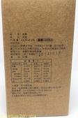 有 SGS 318項農藥零檢出報告的烏龍茶袋茶 :IMG_4614.jpg