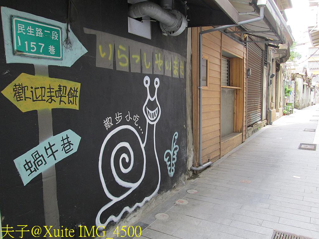 台南 蝸牛巷 20190310:IMG_4500.jpg